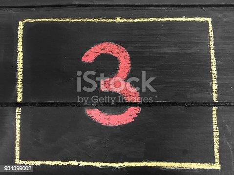 istock Handwriting numbers 1,2,3 and chalk on blackboard 934399002