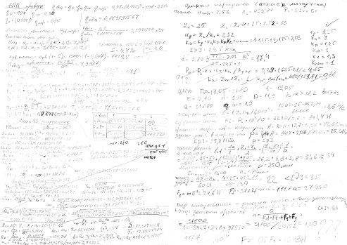 Handwritten page of draft calculations