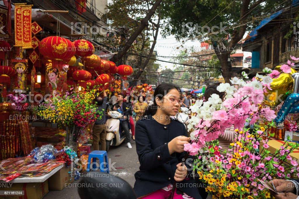 Hang Ma street stock photo