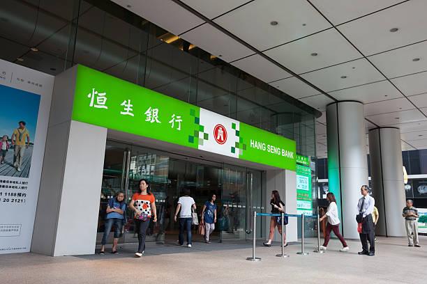 Hang Seng Bank Hong Kong