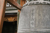 Hanshan Temple (寒山寺), literally: 'Cold Mountain Temple', is a Buddhist temple and monastery in Suzhou, China.