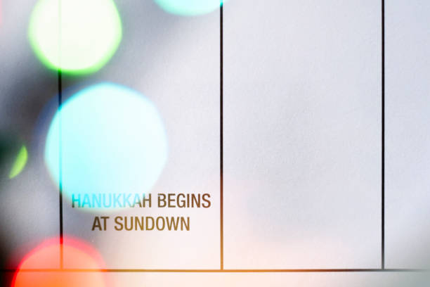 Hanukkah Begins Happy Hanukkah 2020 2029 stock pictures, royalty-free photos & images