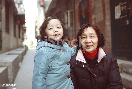istock Happy Asian family 511864992