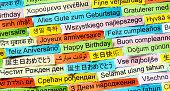 異なる言語で誕生日おめでとう