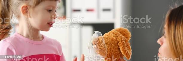 Happy child makes inhalation at home for picture id1142514236?b=1&k=6&m=1142514236&s=612x612&h=z js9pwclzv8mhisskafwthq1uxzl umu3 syaqp8jk=