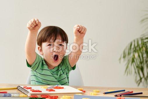 istock Happy child 515478960