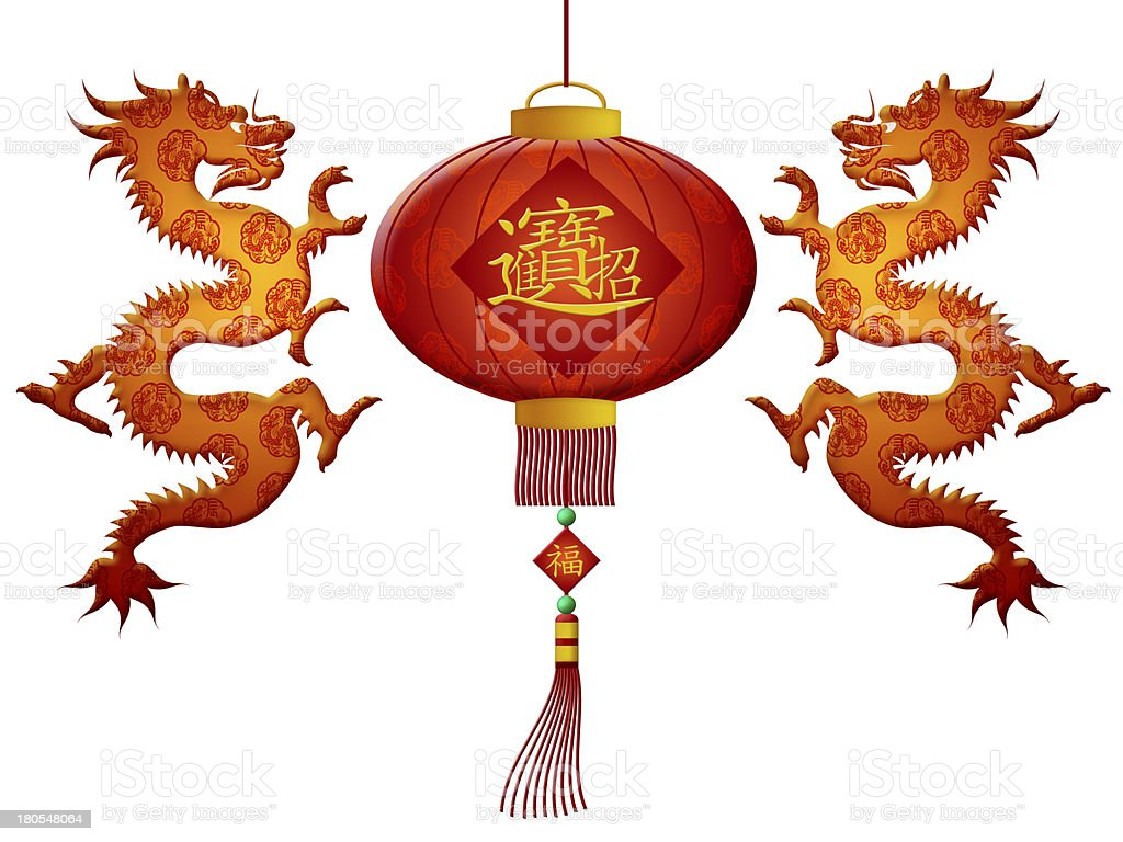 Happy Chinese New Year 2012 Wealth Lantern with Dragons royalty-free stock photo