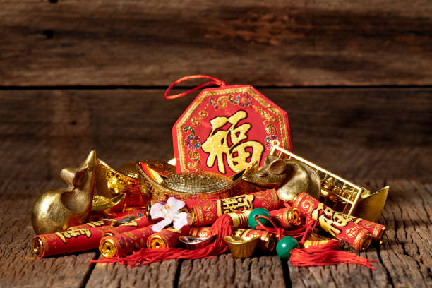 Cтоковое фото Happy Chinese new year 2020 year of the rat or lunar new year, Good luck decoration of festive decorations on Old wooden table