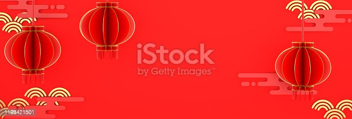 1176499937 istock photo Happy Chinese new year banner, red and gold lantern lampion paper cut. Design creative concept of china festival celebration gong xi fa cai. Copy space text wide area. 3D rendering illustration. 1193421501