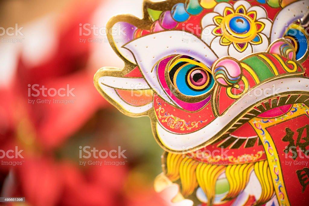 ハッピーな中国の新年 ストックフォト