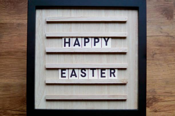 texto de deseos de feliz pascua - lunes de pascua fotografías e imágenes de stock