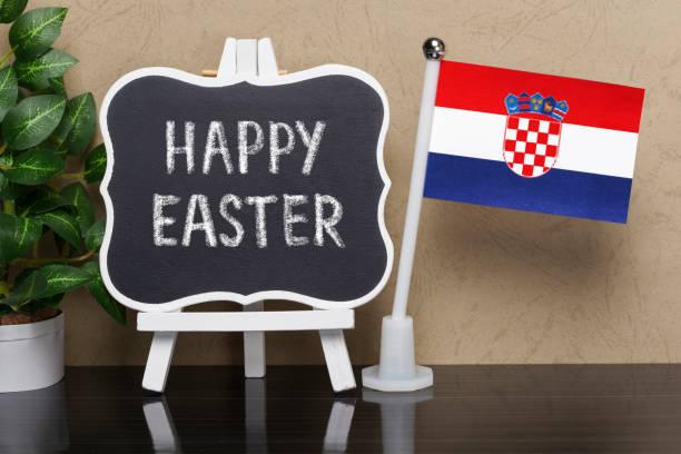Feliz Pascua, Croacia - foto de stock