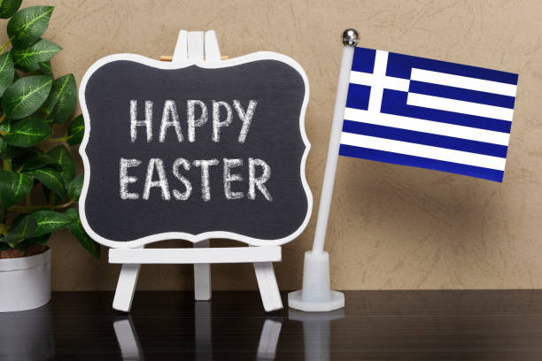 happy easter,greece - greek easter stock photos and pictures