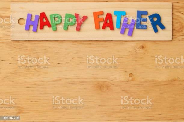 Buona Giornata Dei Padri Su Sfondo Di Legno - Fotografie stock e altre immagini di Festa del papà
