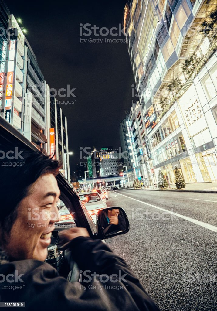 Happy Japanese Driver stock photo