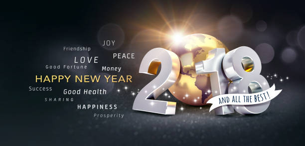 happy new year 2018 greeting card for all the best stock photo