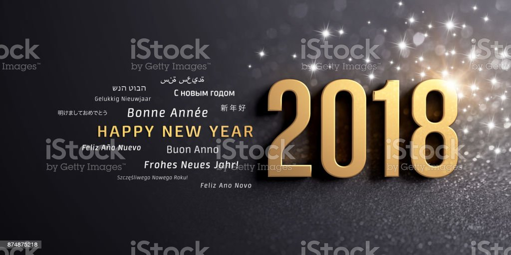 Happy New Year 2018 international Greeting card stock photo