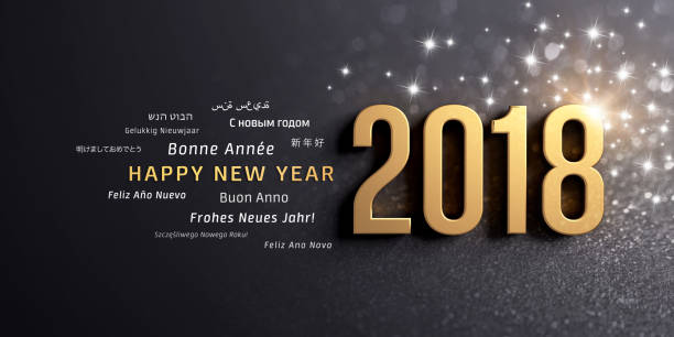 Joyeux nouvel an 2018 international Greeting card - Photo