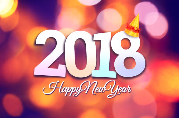 happy new year 2018 - new year card stock photos and pictures