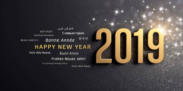 Happy New Year 2019 international Greeting card stock photo