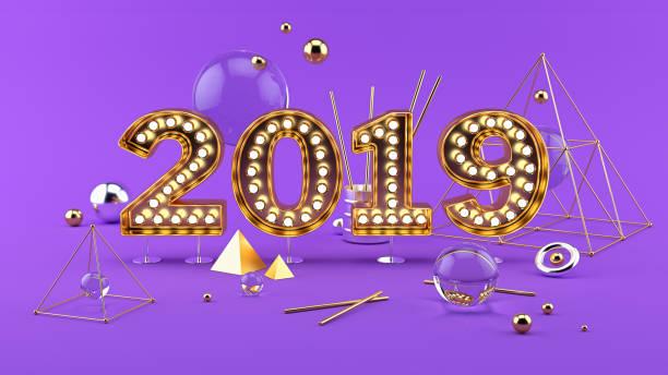 2019 happy New Year composition 3D avec numéros de 2019 doré clair lumineux. - Photo