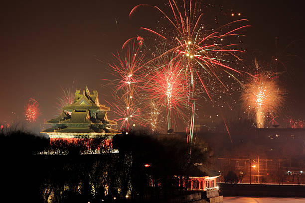 Happy new year at Forbidden City in BeiJing China stock photo