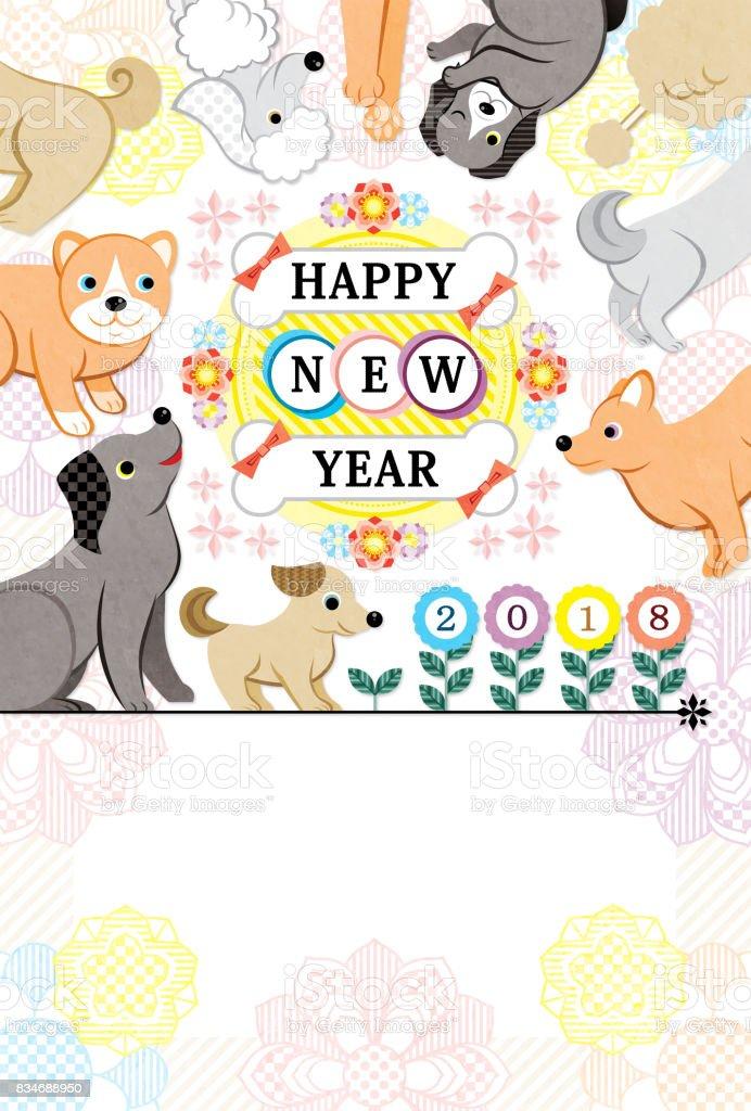 新年あけましておめでとうございます犬 2018 年カラフルな花 ロイヤリティフリーストックフォト