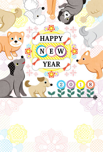 happy new year dog year 2018 colorful flower - new year card stock photos and pictures
