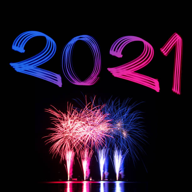 2021 Happy New Year Fireworks Display stock photo