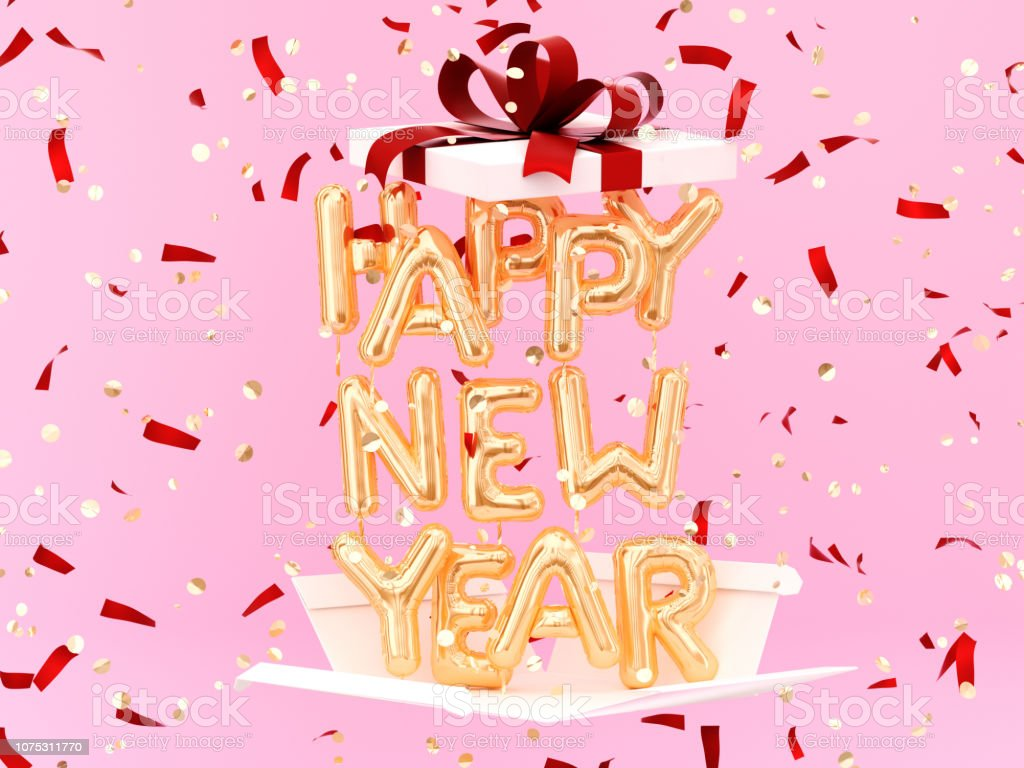 Happy New Year gold text gift box, stock photo