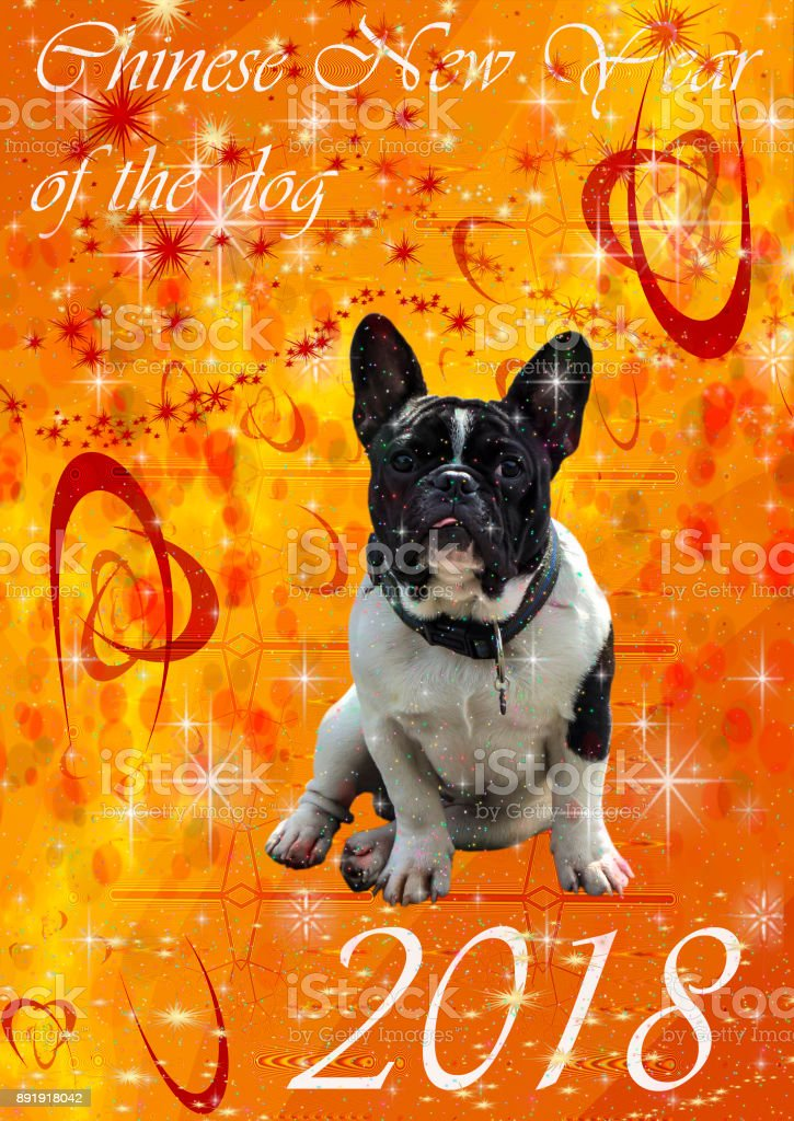 2018 Happy New Year greeting card stock photo