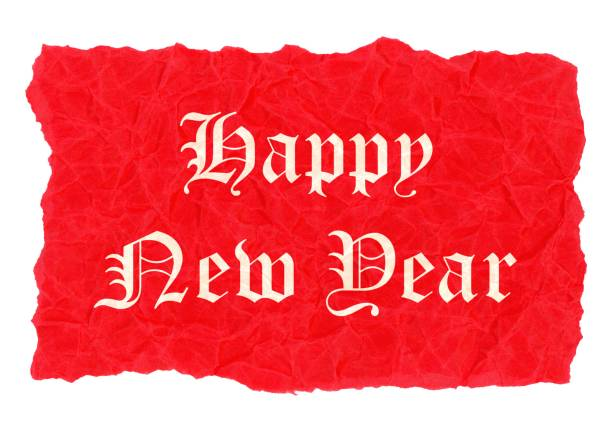 Happy new year label Happy New Year label on red creased paper parchment 2020 2029 stock pictures, royalty-free photos & images