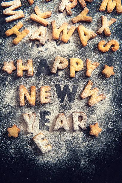 새해 복많이 받으세요 스톡 사진