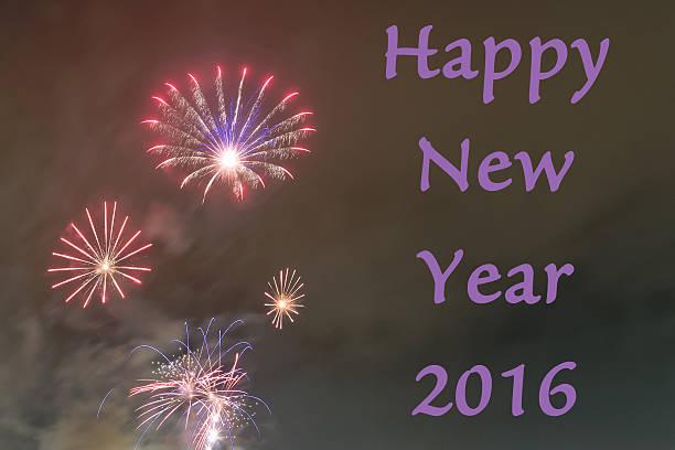 Frohes neues Jahr  – Foto
