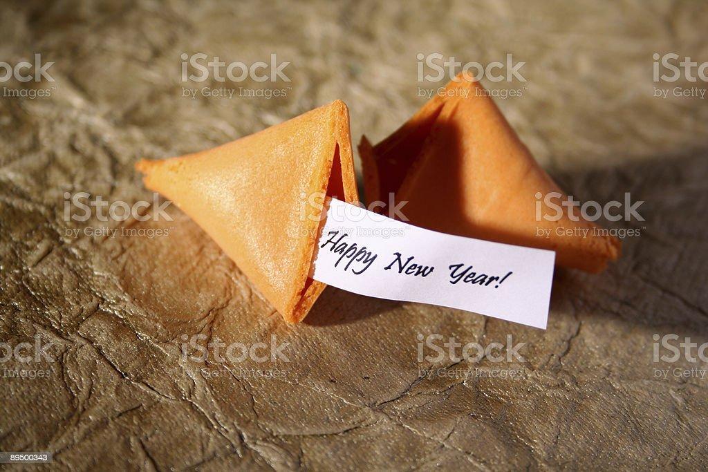幸せな新年を ロイヤリティフリーストックフォト