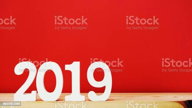 Gott Nytt År Med Utrymme Bakgrund-foton och fler bilder på 2019