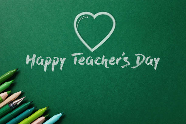 happy teachers day - teachers day stock photos and pictures