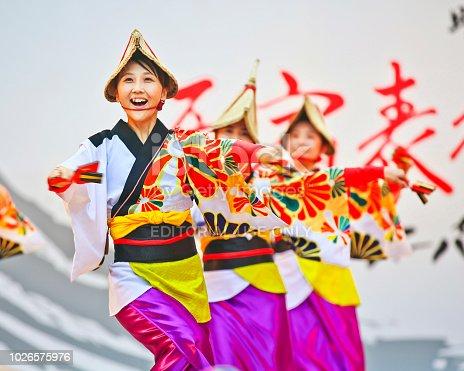 Tokyo, Japan - August 26, 2018: Beautifual women perform Yosakoi dancing at the annual Yosakoi dancing big event in Shibuya ward of Tokyo.