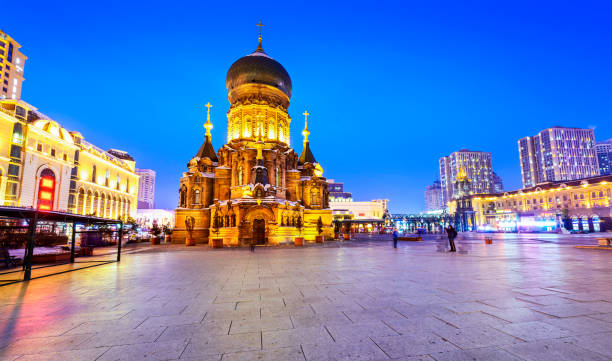 Harbin at night Saint Sophia Cathedral. Located in the Harbin, Heilongjiang, China. harbin stock pictures, royalty-free photos & images