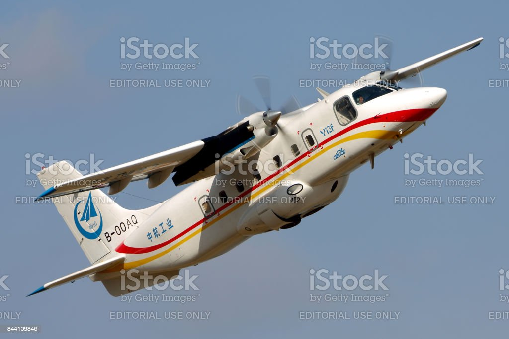 Harbin Y-12F B-00AQ perfoming demonstration flight in Zhukovsky during MAKS-2015 airshow. stock photo