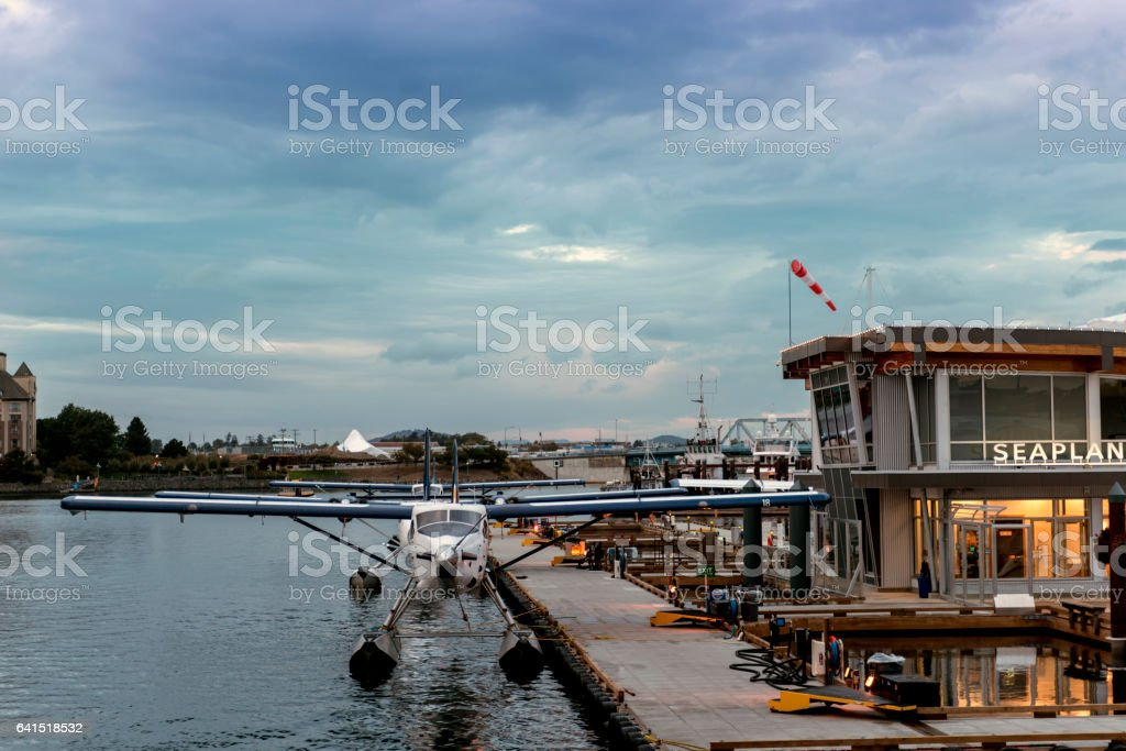 The Victoria Harbour - including the Inner Harbour - is one of the...