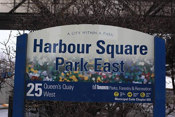 Harbour Square Park sign stock photo