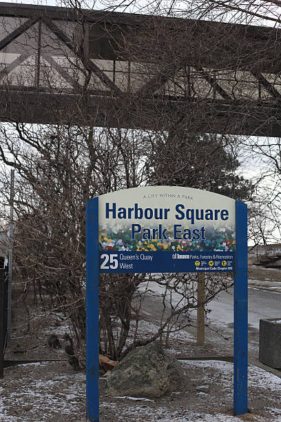 Harbour Square sign stock photo