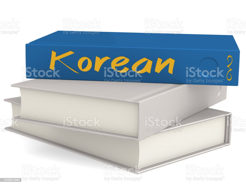 Hard Cover Books With Korean Word Stock Photo - Download Image Now