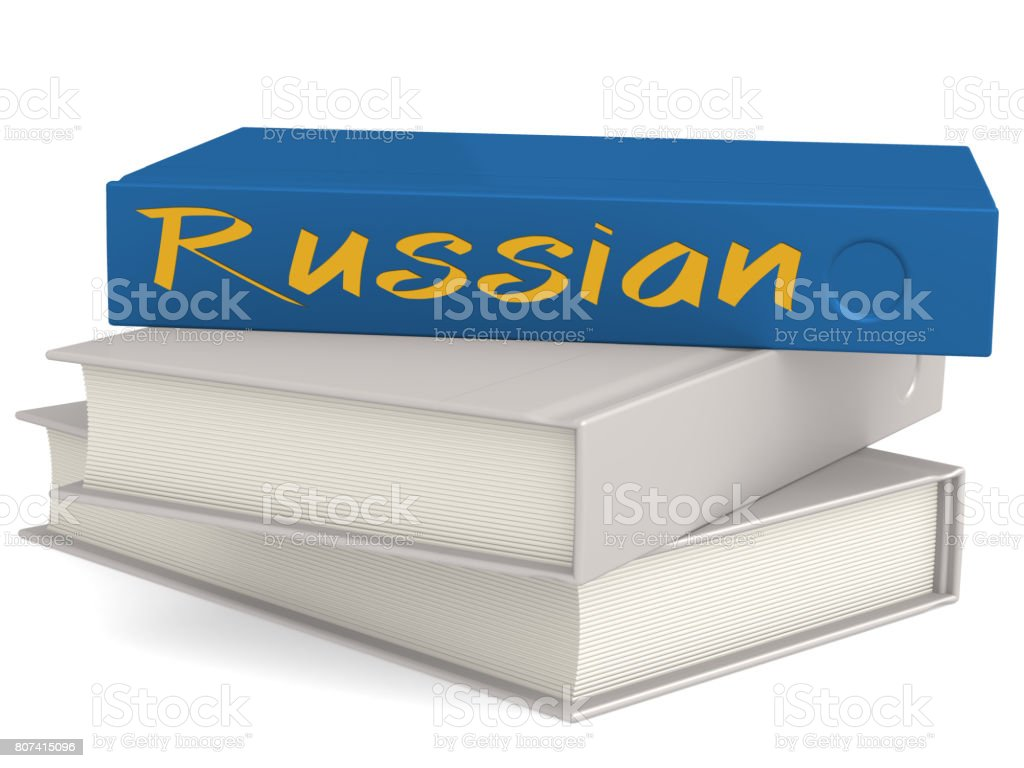Hard cover books with Russian word stock photo