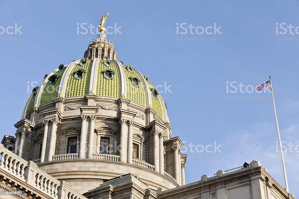 Harrisburg, Pennsylvania Capitol Dome stock photo
