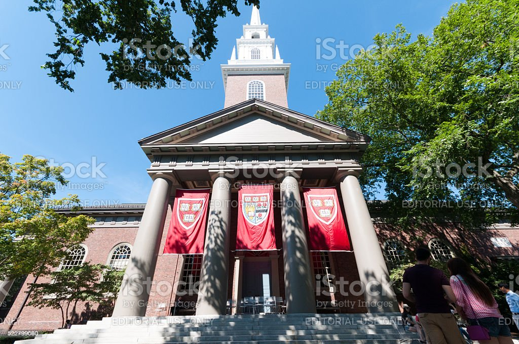 Harvard Church on Harvard Campus, Boston, Massachusetts Boston, Massachusetts, USA - September 5, 2015: Picture of the Harvard Church on Harvard Campus in Cambridge. Architecture Stock Photo