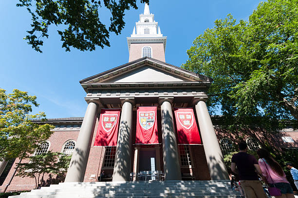 Campus der Harvard-Kirche am Harvard, Boston, Massachusetts – Foto