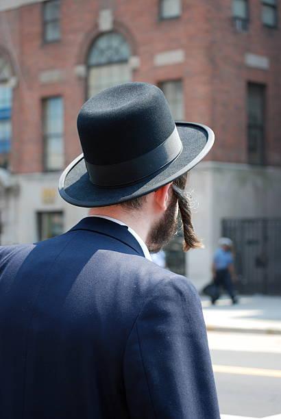 Hasidic Jew stock photo