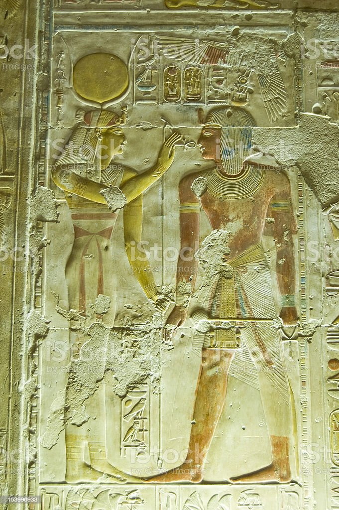 Hathor and Seti bas relief stock photo